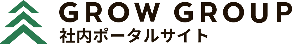 サンプル株式会社 – 社内ポータル
